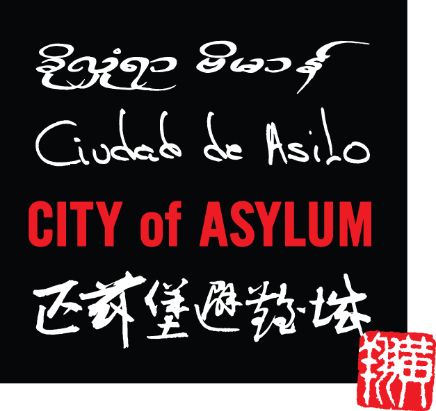 city of asylum logo